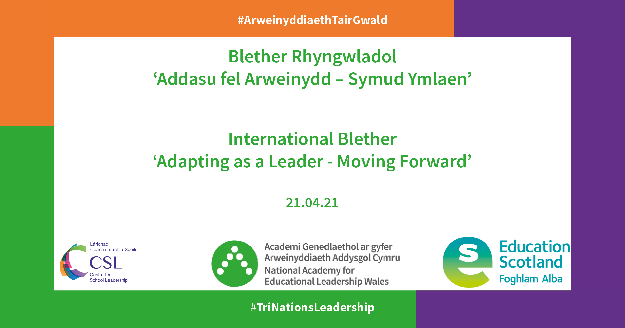 International Blether: 'Adapting as a Leader – Moving Forward'